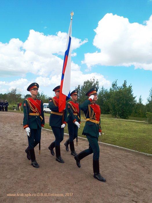 Царскосельский мемориал Первой мировой войны