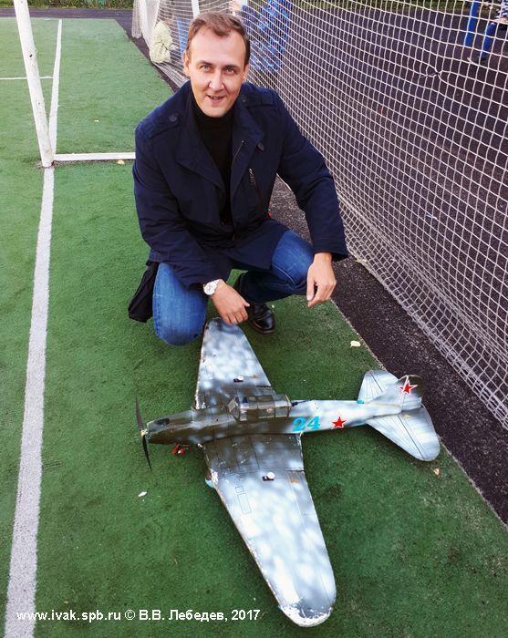 Лукьянов и аэроплан