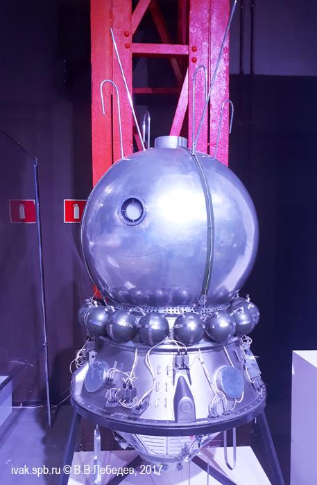 Свой первый шаг в космос человек сделал на советском космическом корабле (КК) «Восток»