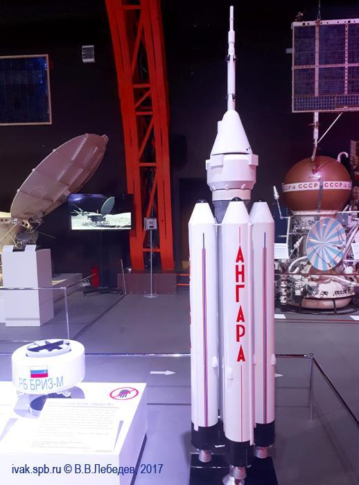 макет тяжёлого варианта РН «Ангара» с пилотируемым КК «Федерация»