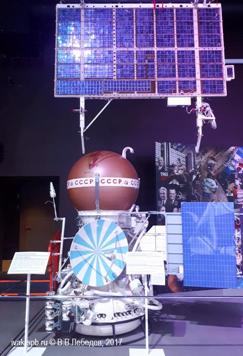 макет АМС «Венера-10»