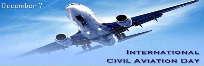 Международны день Гражданской авиации