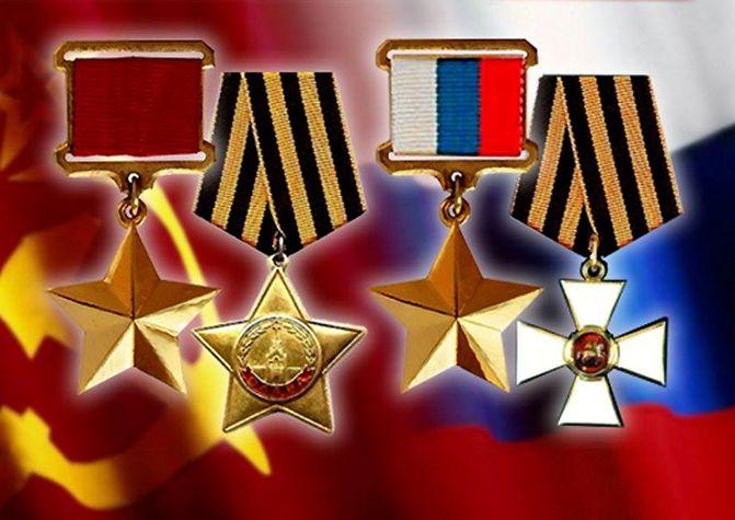 9 декабря - День героев Отечества