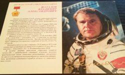 Владимир Шаталов -летчик-космонавт