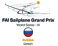 Гран-При по планерному спорту