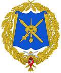 Военная Академия Воздушно-космической обороны имени Маршала Советского Союза Г.К. Жукова