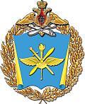 ВУНЦ ВВС «ВВА им. проф. Н.Е. Жуковского и Ю.А. Гагарина»