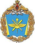 ВВА им. проф. Н.Е. Жуковского и Ю.А. Гагарина