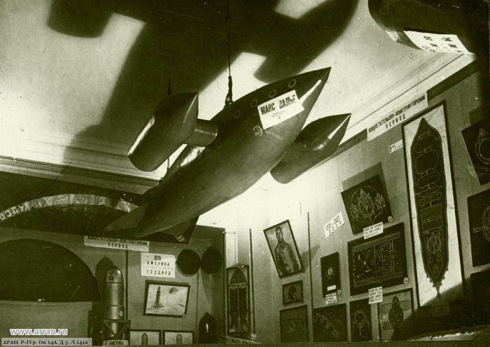 Модель ракетного корабля Макса Валье