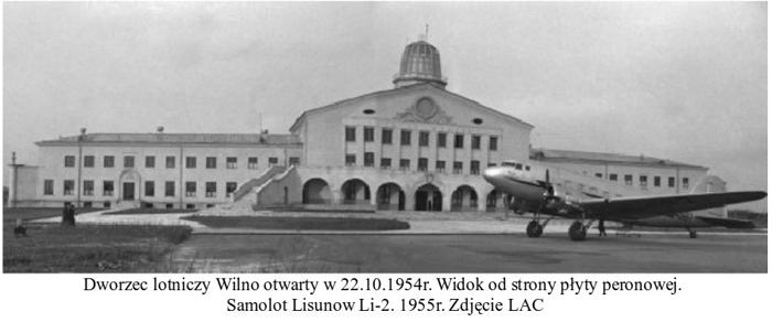 Здание вильнюсского аэропорта в 1954 году