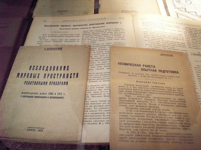Брошюры с трудами К.Э. Циолковского