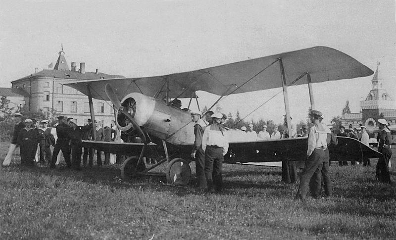 Самолёт «Сопвич 1.2 Страттэр»