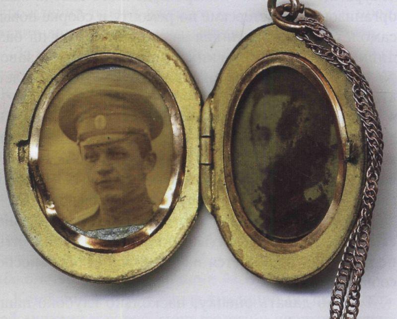 Медальон братьев Констенчиков