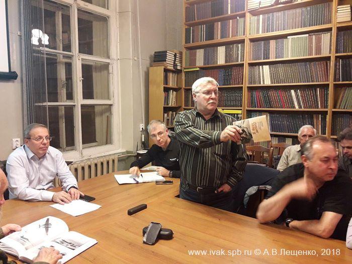 Геннадий Фёдорович Петров рассказал об истории создания книги
