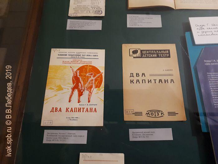 уникальные печатные издания