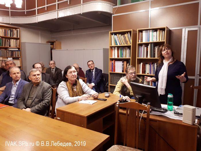 Ирина Михайловна Павлова