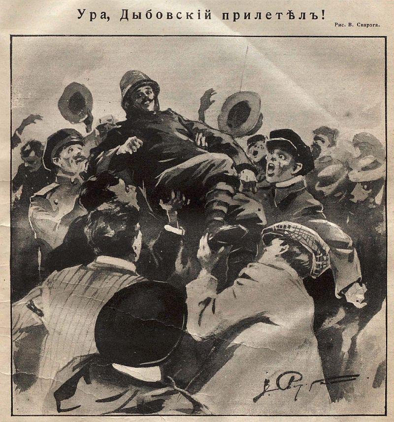 Ура Дыбовскому! Картина встречи отважного лётчика в Петербурге.