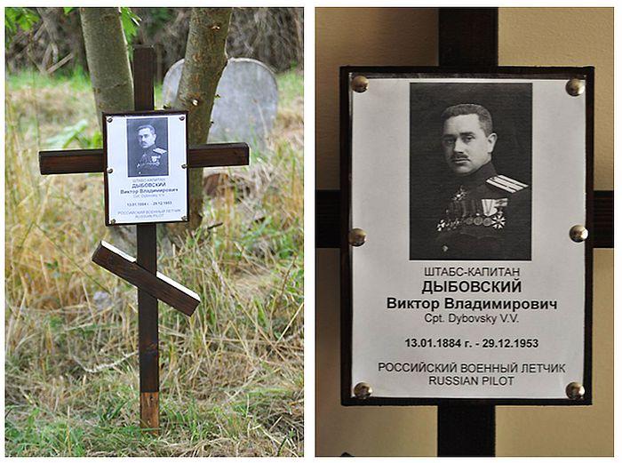 Крест, установленный Р.А. Фирсовым на могиле В.В. Дыбовского в 2013 г. Фото Р.А. Фирсова.