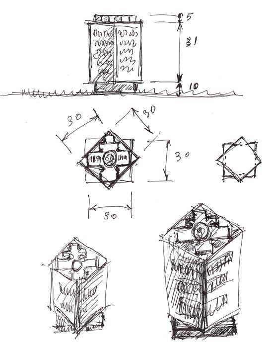 Эскиз одного из вариантов памятника