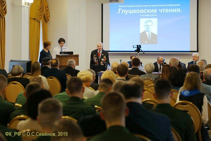 Вадим Лукич Седых