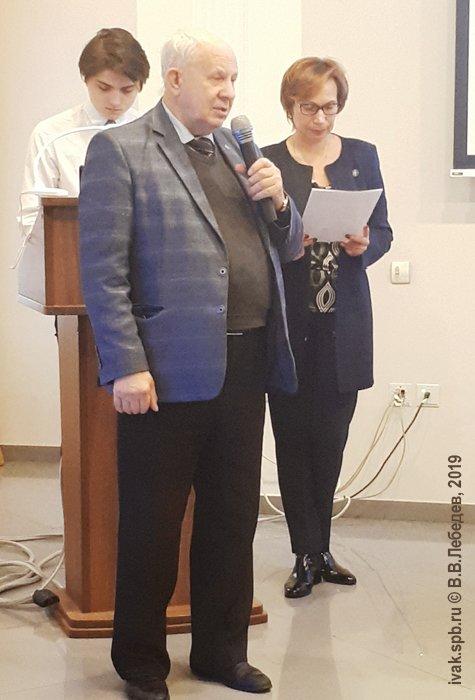 Первый вице-президент ФК РФ Олег Петрович Мухин