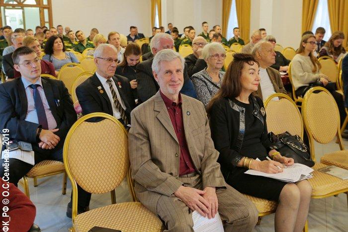 Конференц-холл Музея космонавтики и ракетной техники имени В.П. Глушко