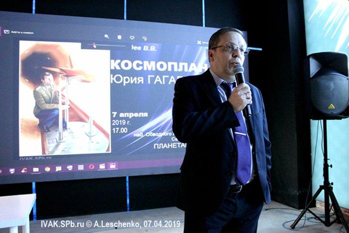 Доклад Лебедева о Космоплане Юрия Гагарина в Планетарии