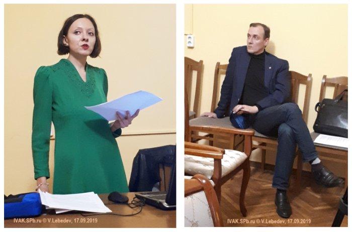 Докладчики ИВАК Лисова и Лукьянов